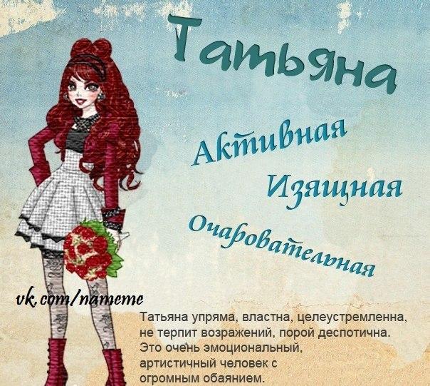 http://cs302812.vk.me/v302812940/ef0/qneLhPT5TOQ.jpg