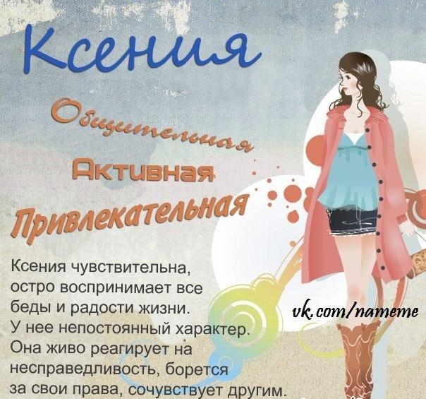 http://cs302812.vk.me/v302812940/fc3/MOGm8YQL6Ls.jpg