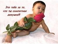 Шенне Самбуу, 28 февраля 1991, Красноярск, id152123011