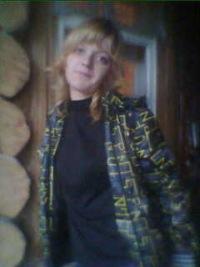 Аня Кинёва, 5 апреля 1992, Красноярск, id163697355