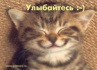 Вита Виктория, 21 ноября 1965, Северодонецк, id174420701