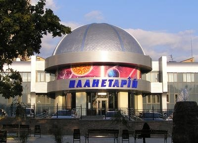 Донецький цифровий планетарій