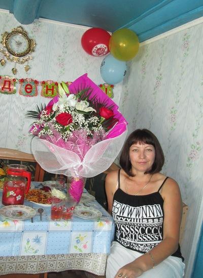 Алена Быкова, 6 декабря 1978, Днепропетровск, id222536864