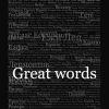 Великие слова