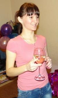 Юлия Саенко, 1 июня , Владивосток, id148860522