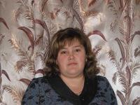 Ольга Першикова, 19 июня 1975, Брянск, id173064715