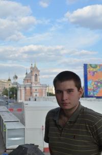 Ильдар Ибрагимов, 18 июня , Уфа, id22907660