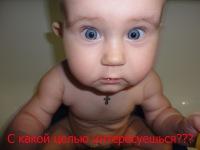 Антон Жук, 2 февраля 1990, Тольятти, id54408304