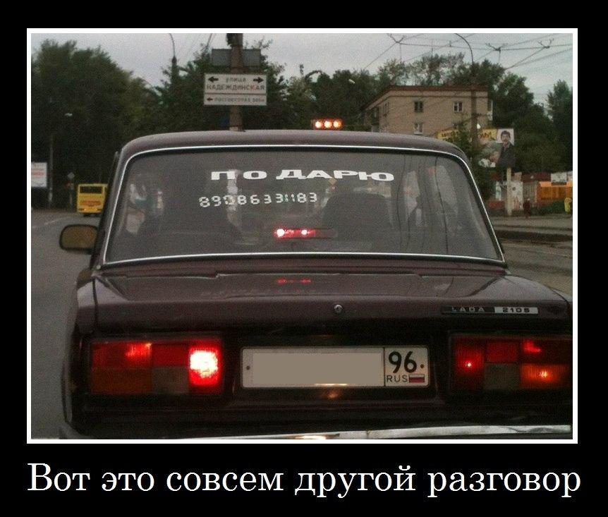 Какие фотоколлаж скачать бесплатно на русском без регистрации обнаженная