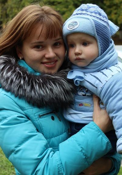 Юлия Заика, 24 августа 1992, Киев, id20381292