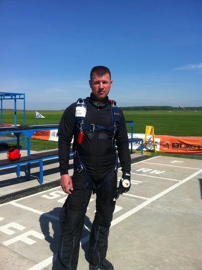 Алексей Горин