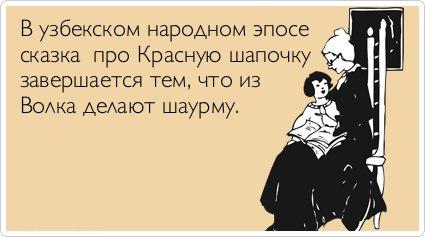 http://cs302815.vk.me/v302815512/a941/m9QzeWBoD_0.jpg
