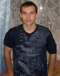 Алекс Сидоркин