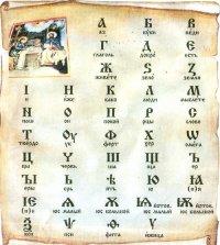 Вашваш Вашваш, 6 августа 1993, Альметьевск, id28202639