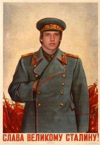 Alex Boiko, 16 января , Москва, id82222416