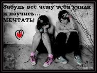Татьяна Лодынина, 10 октября 1986, Самара, id171551596