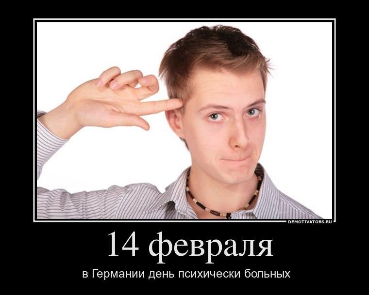 Русская пляска ноты баян скачать Лукас, которому