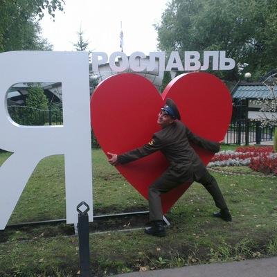 Владислав Гаман, 29 июля , Москва, id198326553