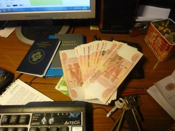 как заработать денег в интернете сидя дома