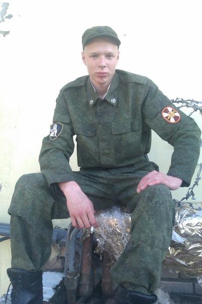 Дмитрий Алексеевич, 29 июля 1993, Санкт-Петербург, id81603925