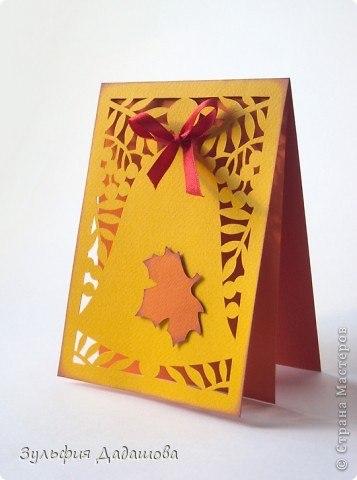 Восточная открытка с днём рождения