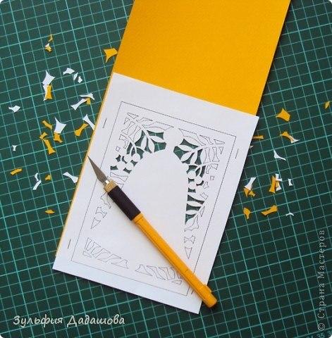 Как сделать открытку с объемными картинками