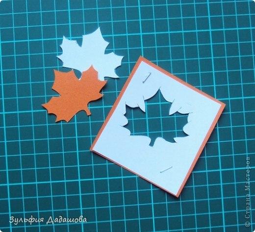 Шаблон с листочком скрепить степлером