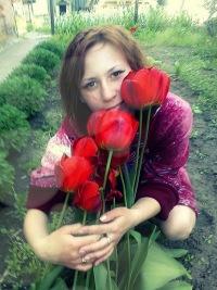 Анна Громак, 27 ноября 1984, Харьков, id118451750