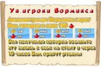 Святослав Данилов, 23 апреля 1995, Чебоксары, id153171679