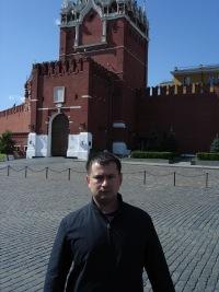 Вячеслав Иванов, 1 февраля 1990, Москва, id156438591