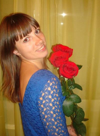 Ирина Иванова, 16 октября , Кременчуг, id58655447