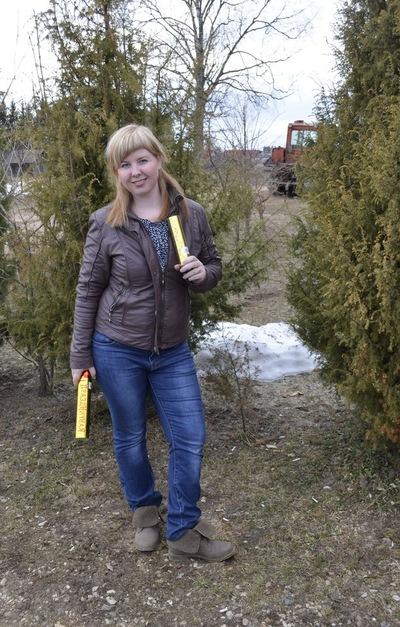Екатерина Кизимова, 8 марта 1986, Минск, id137844552