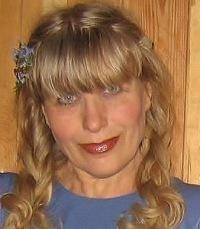 Светлана Ермакова