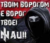 Romar Sanctus, 23 ноября , Львов, id177808120