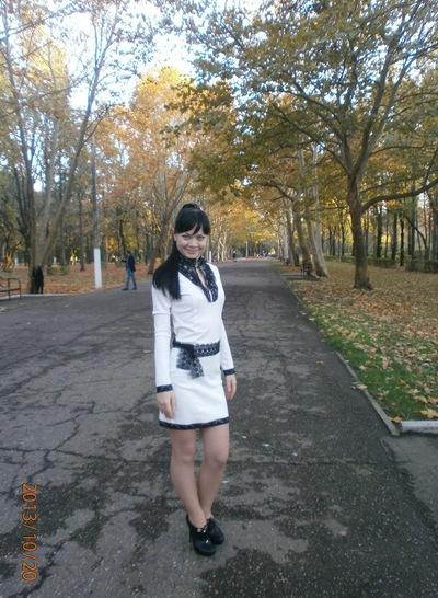 Яна Афанасенко, 12 февраля , Краснодар, id132086512