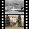 Svyatogorskaya Shkola