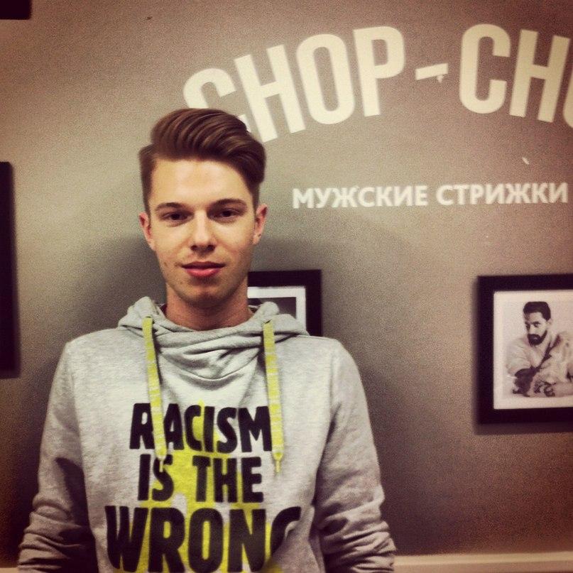 Михаил Стацюк   Санкт-Петербург