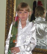 Настя Дёмина, 9 марта , Новокузнецк, id155975813