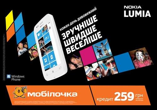 телефоны lg все модели цены фото