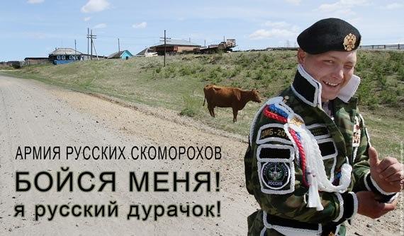 Шанс остановить негативное развитие событий в Крыму есть, - Гриценко - Цензор.НЕТ 8930