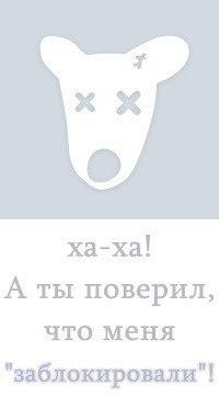 Егор Бурков, 29 июля , Пермь, id177242296