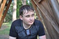 Агзам Джумабеков, 8 декабря , id8325474
