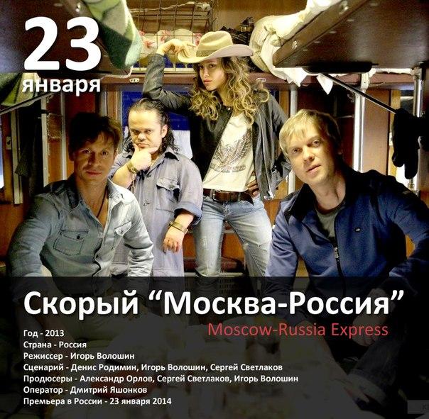 фильмы россии 2014 2015 года