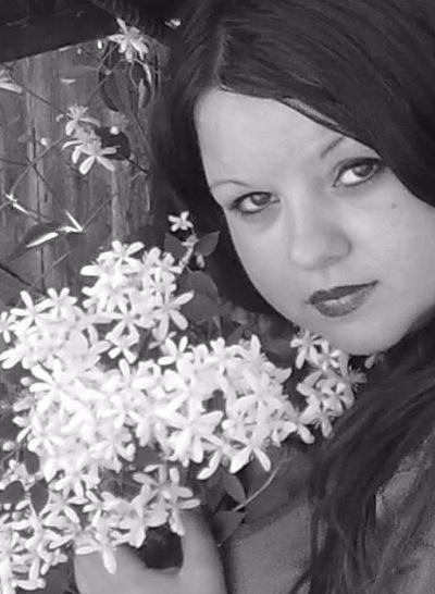 Таня Сахно, 28 апреля 1990, Гадяч, id176199394