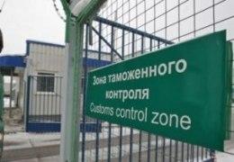 """В железнодорожном пункте таможенного оформления  """"Брест-Центральный """" за..."""