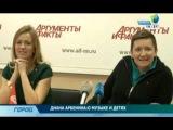 Диана Арбенина в эфире нижегородского телеканала