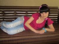 Ирина Чужова, 17 августа 1992, Москва, id162417432