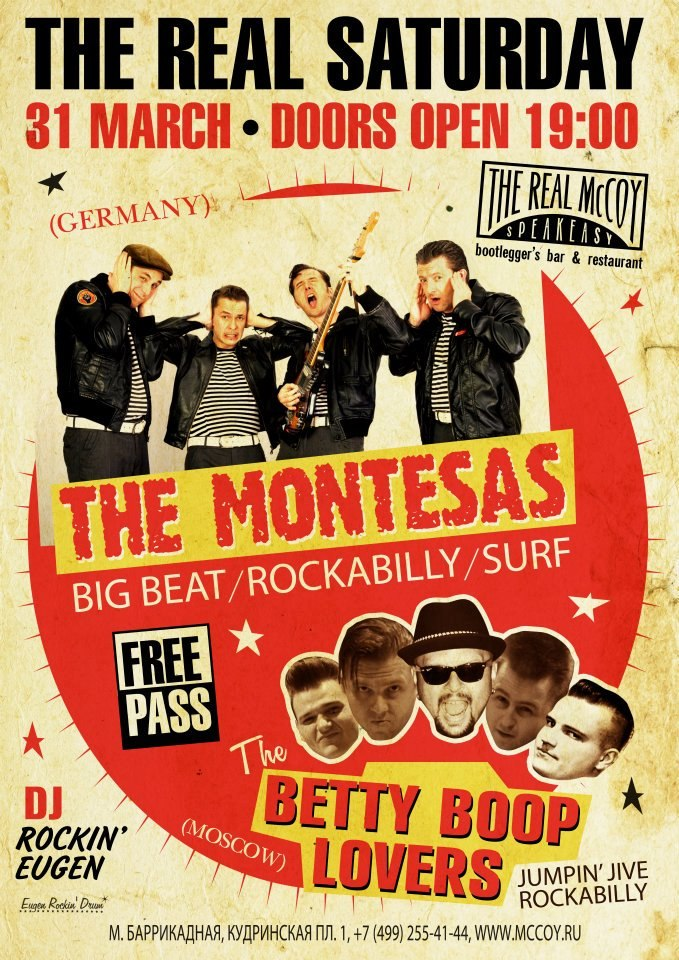 31.03 - The Montesas в The Real McCoy