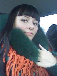 Оксана Володькина, 27 ноября 1991, Жлобин, id129586684