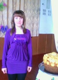 Юлия Николаенко-Ретизнык, 11 февраля 1996, Киев, id224428859